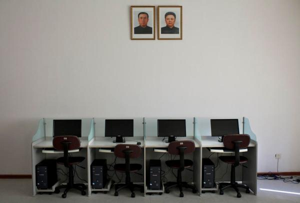 North Korea Kim Jong Il Making the Myth