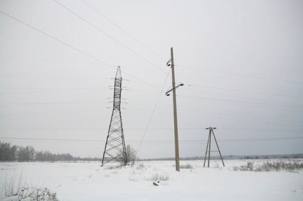 Bastard Eden, Our Chernobyl